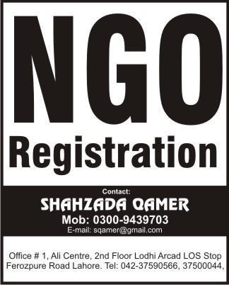 NGO www.sqamer.com