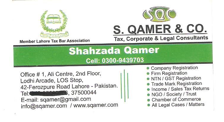 Visiting Card SQ 001