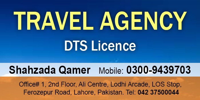 Travel Agency DTS Licence