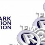 Trade Mark Registration Process in Pakistan