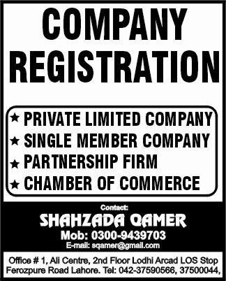 Registration process of company in pakistan