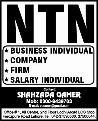 NTN www.sqamer.com