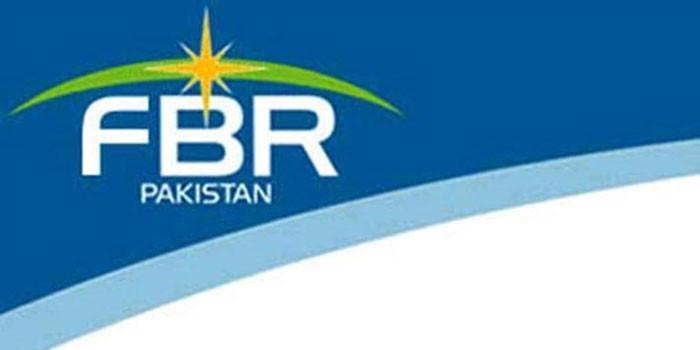 Online NTN verification in Pakistan