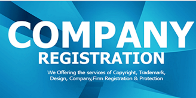 How to register private limited company in Pakistan