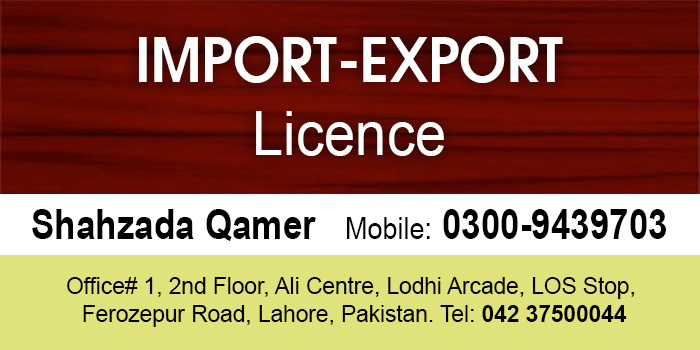 Import Export Licence