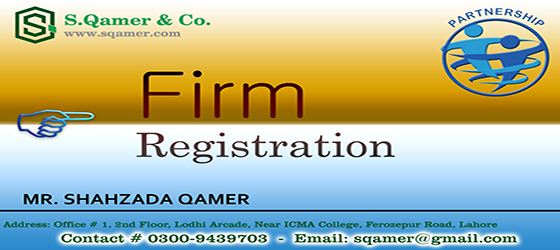 Form C Registration in Pakistan