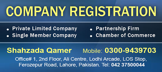 Immigration Consultants Registration in Pakistan